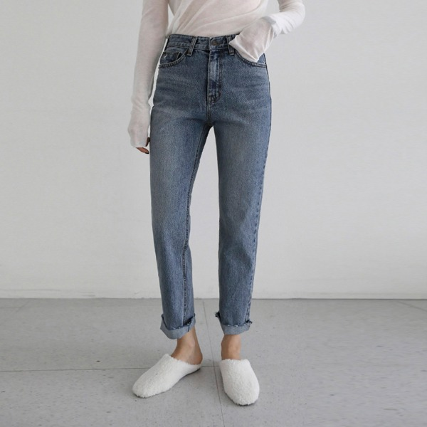Raw Hem Straight Cut Denim Pants