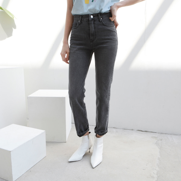 High-Rise Straight Cut Jeans