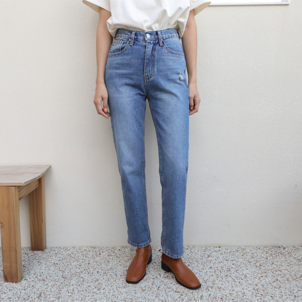 Distress Accent High-Rise Denim Pants