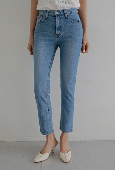 Slim Cut Mid-Rise Denim Pants